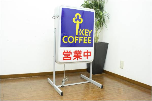 (福岡市城南区)外置 電光看板 KEY COFFEE 営業中の買取-3280