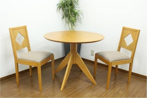 (大野城市)コスガ カフェテーブル + チェア2脚 セットの買取-16000