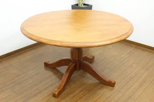 (福岡市早良区)karimoku 円卓 ダイニングテーブル φ117cm 丸テーブルの買取-17000