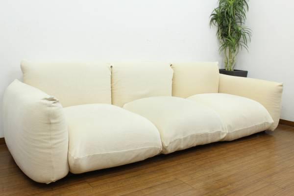 (福岡市西区)arflex アルフレックス MARENCO マレンコ 3Pソファ 三人掛け アームソファの買取-100000