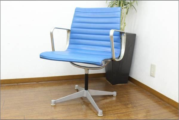 (福岡市南区)ハーマンミラー マネジメントチェア イームズアルミナムグループ ブルーの買取-31000