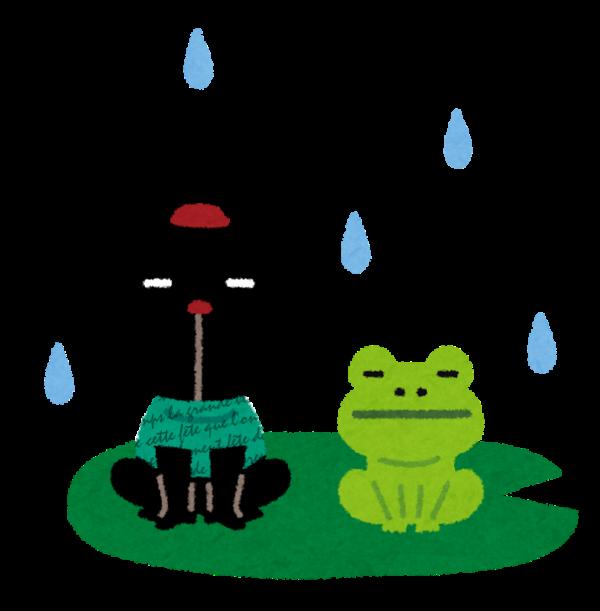 【梅雨で (∩´﹏`∩) 気分転換に模様替えはいかが】リサイクルマート福岡のネット事業部です!