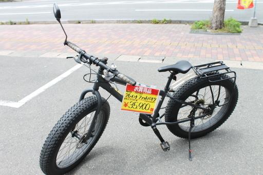 KAITO 26インチ ファットバイク FAT267 自転車 カイト マウンテンバイク MTB 極太タイヤ をお買取り致しました☆の買取-