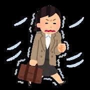 【寒い・・(((((´゚ω゚`寒))))))寒くなってまいりましたね】暖房家電も早めのご用意を♪リサイクルマート福岡のネット事業部です!