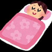 【寝具のお買い換えはいかがですか(つ_-*)。οΟ】リサイクルマート福岡のネット事業部です!