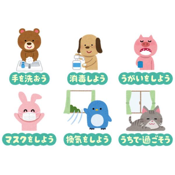 【待機の達人 (ノo・ω・)ノ おうちで過ごすドン!!】リサイクルマート福岡のネット事業部です!